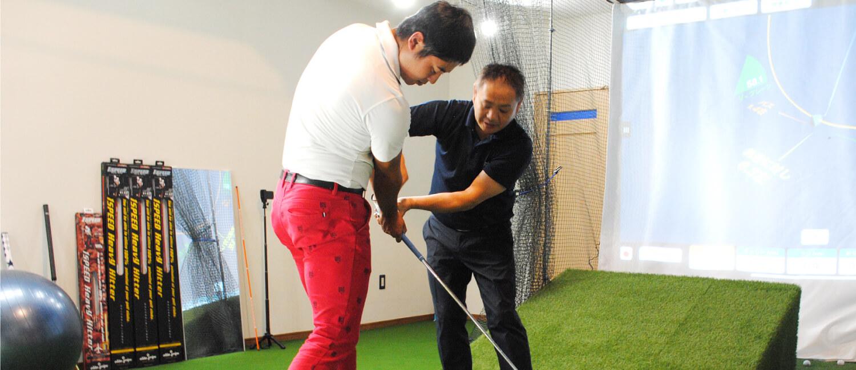 八王子で本格的なゴルフレッスンが可能です!